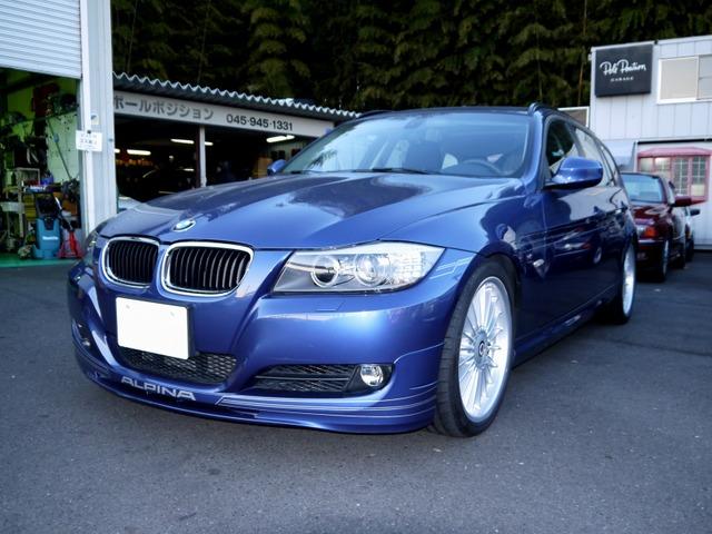 BMWアルピナ D3ツーリング ビターボ ニコル物 サンルーフ 本革シート