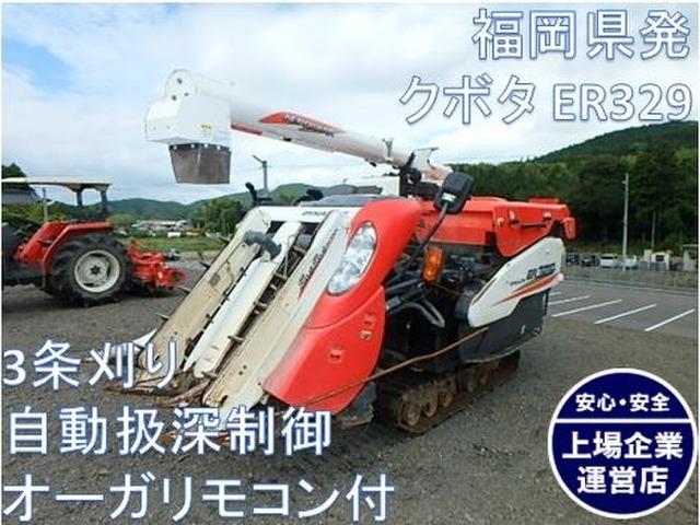 その他 日本 /その他 日本  クボタ コンバイン ER329 DXW