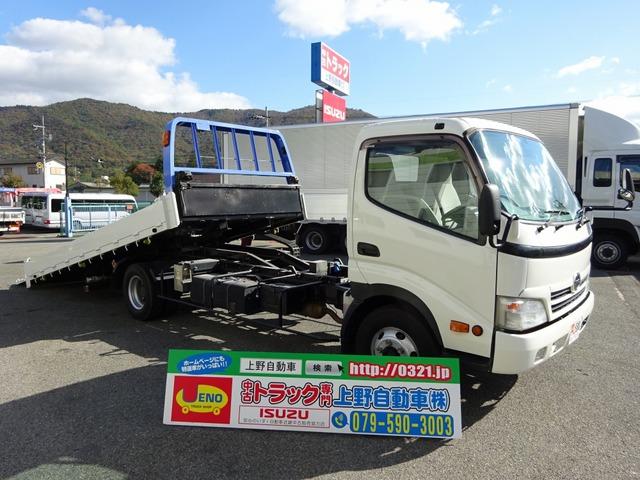 日野 デュトロ  一般型積載車 ローダー 3.5t積み