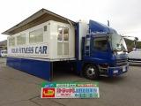 ギガ  フィットネスカー イベントカー 元販売車