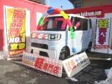 ダイハツ ウェイク G ターボ レジャーエディション SAII 4WD