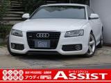 アウディ A5 3.2 FSI クワトロ Sラインパッケージ 4WD