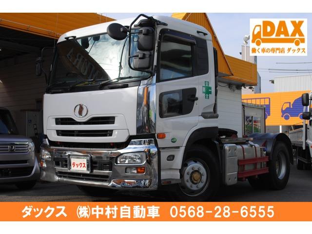 UDトラックス クオン  11.5t トレーラーヘッド 馬力410
