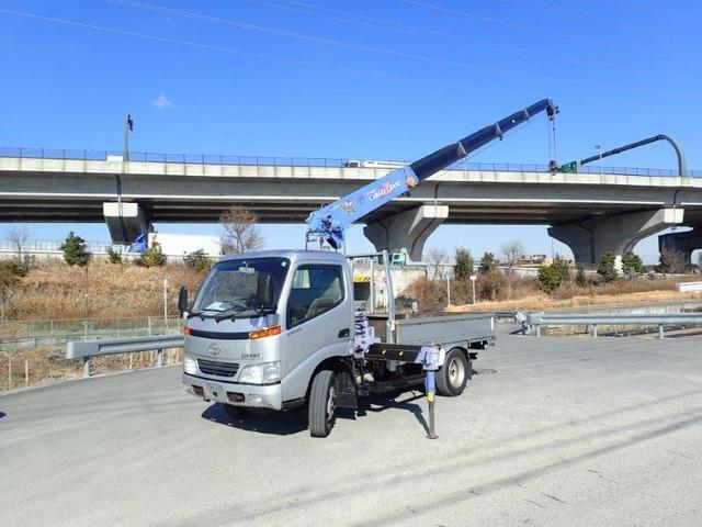 トヨタ ダイナ クレーン H13 5段 ラジコン 走行少 11尺