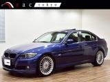 BMWアルピナ D3 ビターボ リムジン リミテッドエディション