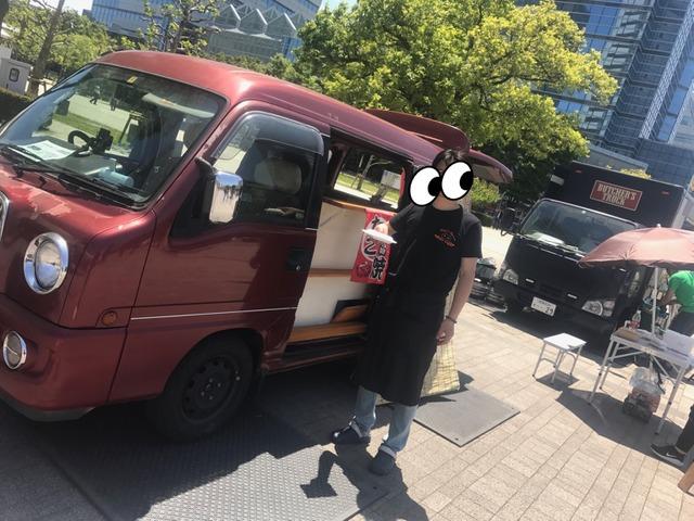 スバル サンバーディアス クラシック キッチンカー・移動販売車 即開業設備付