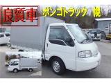 マツダ ボンゴトラック 1.8 GL ロング ダブルタイヤ