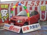 スズキ アルトワークス RS/Z 4WD