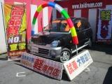 三菱 ミニカ ダンガン-4 4WD