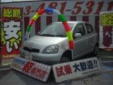トヨタ ヴィッツ 1.0 F