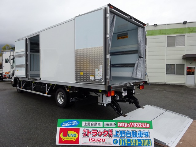 いすゞ フォワード 冷凍車 低温 格納ゲート付 ワイド 2.7t積み