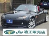 マツダ ロードスター 2.0 日本カー・オブ・ザ・イヤー受賞記念車