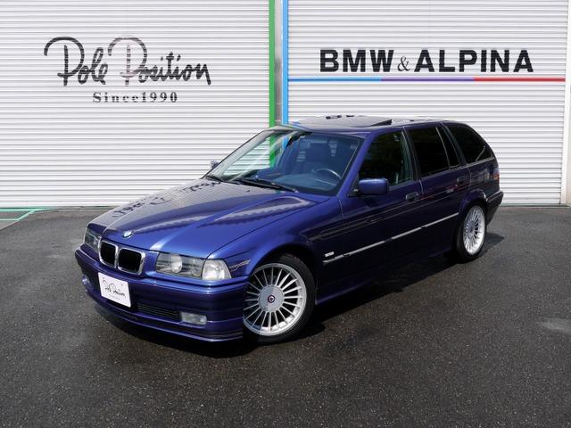 BMWアルピナ B3ツーリング 3.2 ニコル物 希少車 生産台数89台