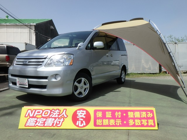 トヨタ ノア 2.0 YY 4WD 両側パワスラ 車中泊仕様車 4ナンバー可