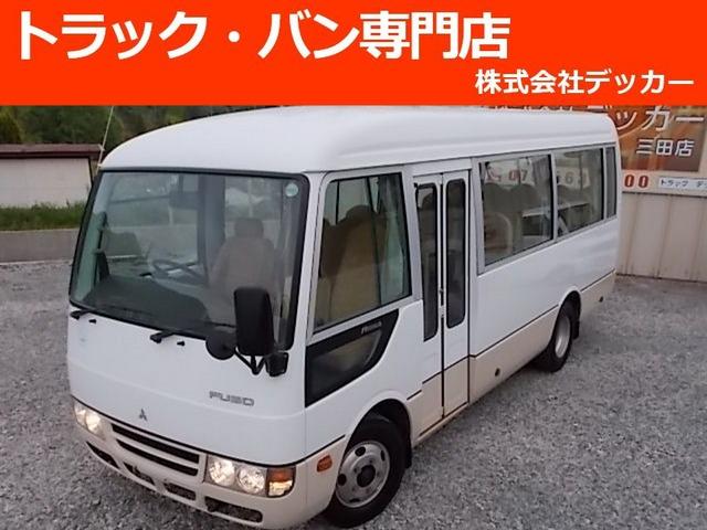 三菱ふそう ローザ  マイクロバス 26人乗 軽油 NOX適合