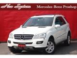 メルセデス・ベンツ ML350 4マチック ラグジュアリーパッケージ 4WD