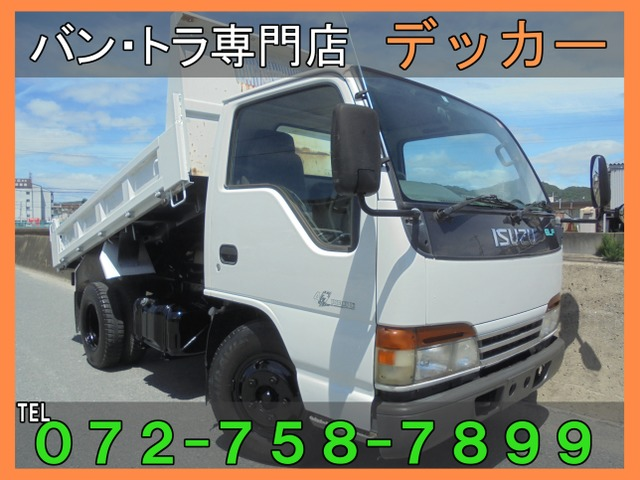 いすゞ エルフ 4.3 ダンプ 高床 ディーゼル 2トンダンプ 荷塗装済 NOX 3ペダル