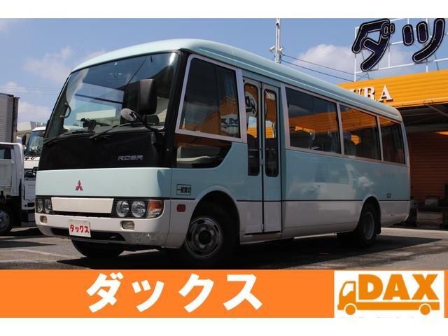 三菱ふそう ローザ  バス29人乗り オートマ ディーゼル