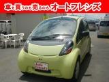 三菱 i(アイ) LX
