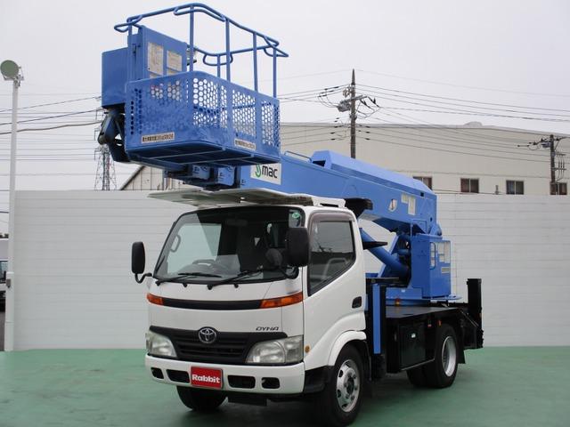 トヨタ ダイナ 高所作業車 高所作業車エスマックST-170 17m