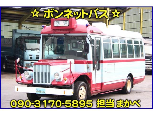 三菱ふそう ローザ  ボンネット 23人乗りバス