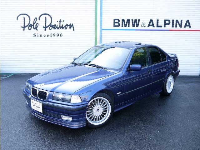 BMWアルピナ B3 3.2 リムジン 生産台数85台 ニコル物 極上車