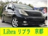 トヨタ アイシス 2.0 プラタナ
