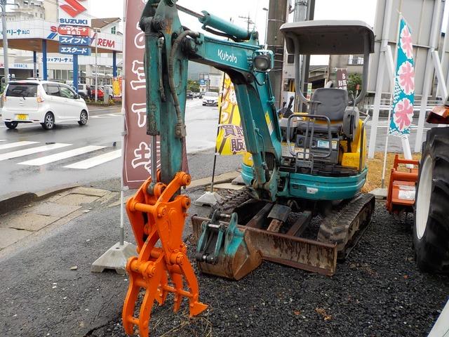 その他 日本 /その他 日本  ●岡山発●クボタ●U-20●シャーク