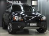 ボルボ XC90 ブラックパール・エディション 4WD