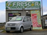 三菱 eKワゴン G