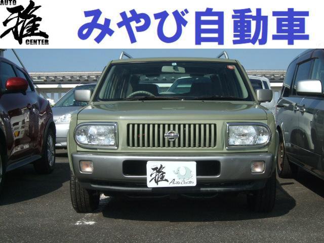 日産 ラシーン 1.8 ft タイプII 4WD