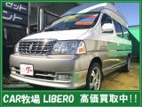 トヨタ グランドハイエース 3.4 G 4WD