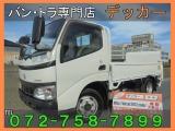 トヨタ ダイナ 4.9 フルジャストロー ディーゼル
