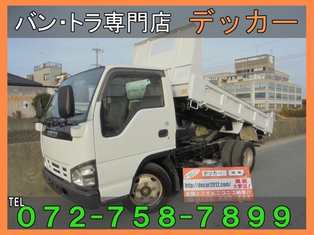 いすゞ エルフ  2t強化ダンプ荷塗装 荷寸305-158