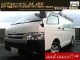 トヨタ レジアスエース 3.0 DX GLパッケージ仕様車 ディーゼル 4WD