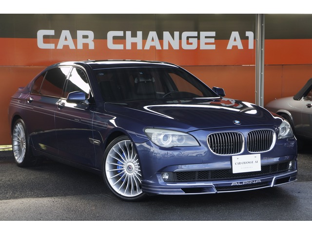 BMWアルピナ B7 ビターボ リムジン ロング 1年保証付 ニコルディーラー車 黒レザー