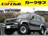 トヨタ ランドクルーザープラド 2.4 EXワイド ディーゼルターボ 4WD