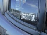 ☆☆試乗コースも完備☆☆気になるお車が有れば乗り比べしてみて下さい☆☆