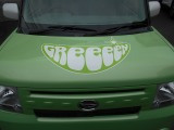 2013年GReeeeNの初の全国コンサートツアーに展示されていた車輛です。ご覧になられた方も多いのではないでしょうか??