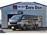 トヨタ ハイエースバン 2.0 GL ロング
