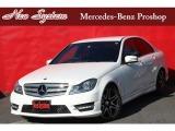 メルセデス・ベンツ C200 ブルーエフィシェンシー アバンギャルド AMG スポーツパッケージ プラス