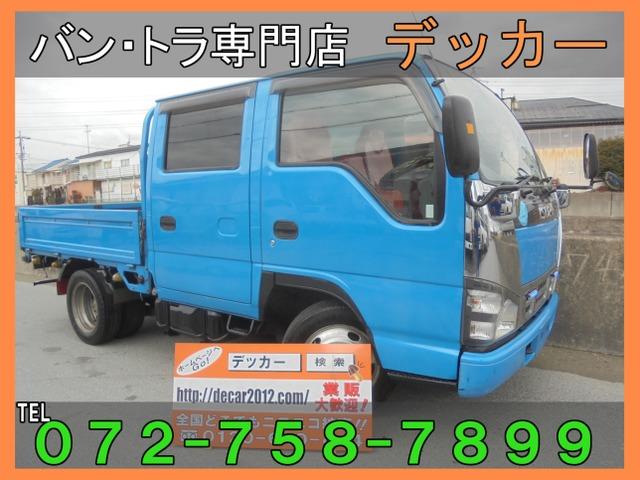 いすゞ エルフ 4.8 ダブルキャブ 低床 ディーゼル 1.61トン 荷鉄板 荷寸207-161