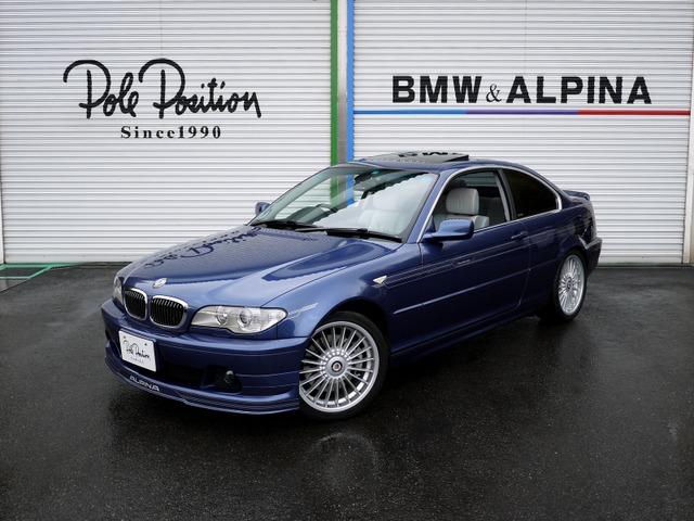 BMWアルピナ B3クーペ  貴重B3Sクーペ 40th特別限定車