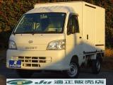 ダイハツ ハイゼットトラック FRP 保冷車