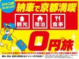 京都旅行に行こう!※https://www.youtube.com/watch?v=koKeeKCacoM