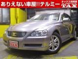 トヨタ マークX 2.5 250G プライムセレクション