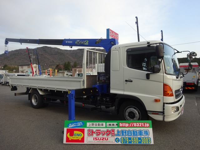 日野 レンジャー クレーン 増トン 4段 ワイド幅 ベッド付