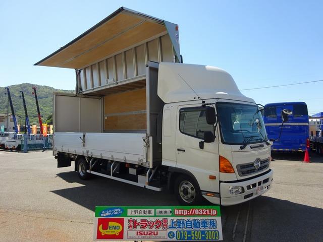 日野 レンジャー ウィング ワイド幅 ベッド付 3t積み 240馬力