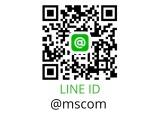 当社では免許証や傷写真の送受信のしやすさから、LINEでのお問い合わせをおすすめしております。