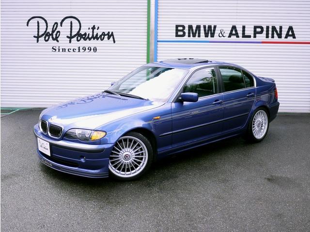 BMWアルピナ B3 3.3 リムジン スイッチトロニック ニコル物 生産台数74台 貴重車
